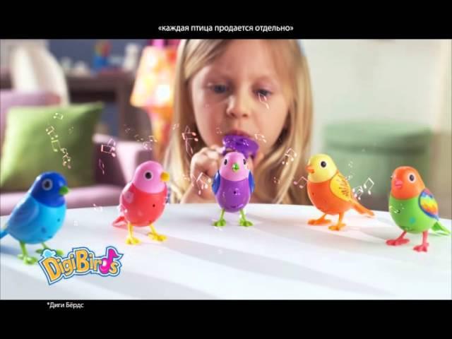 DigiFriends интерактивные музыкальные птички DigiBirds