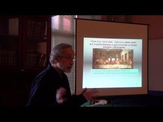 Козинцев А. Г.: Юмор — на пути к общей теории (часть 1 из 3)