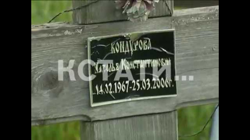 Заживо похороненная и воскресшая - вернувшаяся нижегородка перепугала соседей и сотрудников морга