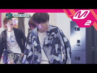 [2017 WoollimPICK] New generation of perfect choreography! GoldenChild's 'Be Mine' EP.8