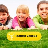 Логотип ОЛИМП УСПЕХА для творческих учителей