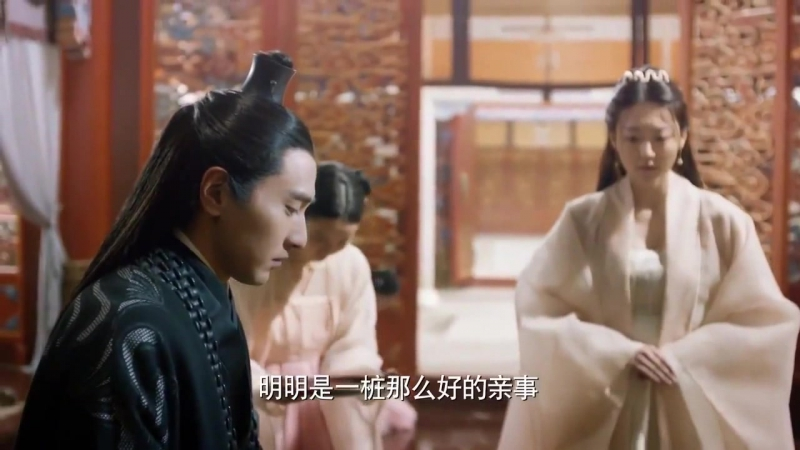 Tam Sinh Tam The Thap Ly Dao Hoa Tap 9_clip2