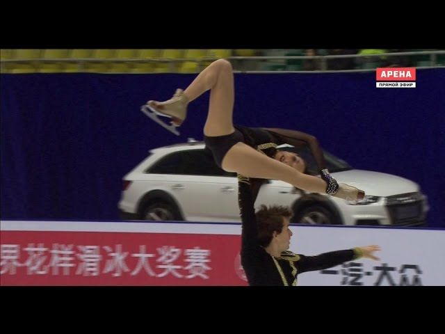 Mari Vartmann Ruben Blommaert SP 2016 Cup of China
