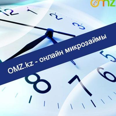 микрозайм онлайн в казахстане