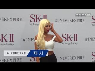 170705 skii/sk2 #changedestiny event #ineverexpire