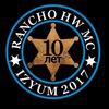 "12/08/17 - Motofest ""Rancho HW MC"", Izyum Kh UA"