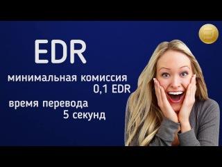 Запуск новой криптовалюты E-DINAR COIN состоялся!