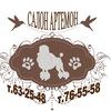 "Салон для животных ""АРТЕМОН"""