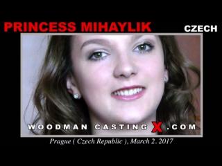 Princess Mihaylik