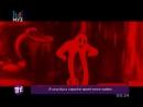 Felix Jaehn feat. Polina - Book Of LoveФеликс Жаэн и Полина - Книга Любви Теперь ПонятноМуз-ТВ с переводом