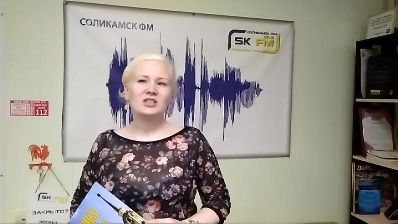 Куратор городского конкурса Молодежь читает Анна Погадаева