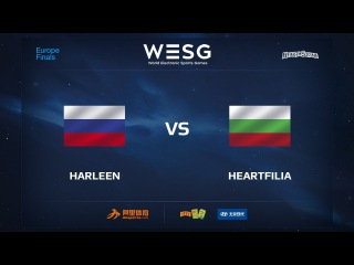 harleen vs Heartfilia, WESG 2017 Hearthstone Female European Qualifier Finals