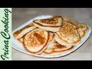 Нежные ОЛАДЬИ НА КЕФИРЕ без муки Fluffy Fancy Kefir Pancakes without Flour