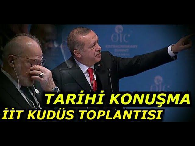 Erdoğan İslam Ülkelerini Topladı, Resti Çekti. Tarihi Kudüs Konuşması.