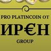 Платинкоин PLС Деньги в сети. Platincoin от Ир€н