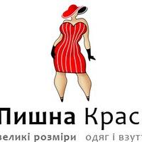 КсюшаВікторівна