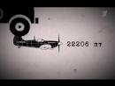 Война и мифы 5 серия Ленд лиз Вклад союзников 12 05 2014