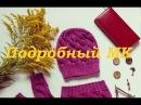 AlinaVjazet Шапка с ложной косой Подробный МК Три размера
