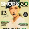 SHOP&GO Рязань