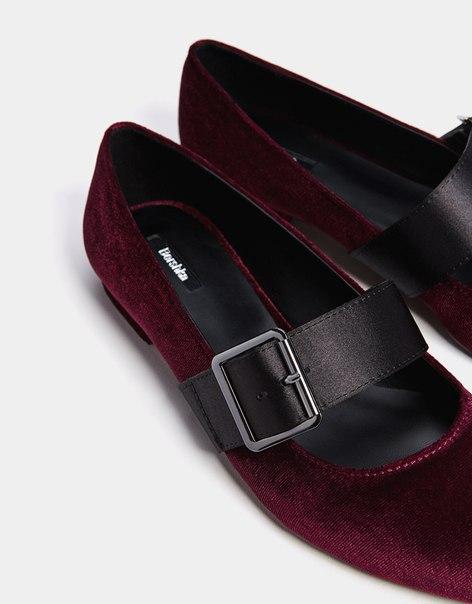 Туфли-балетки с ремешком и пряжкой
