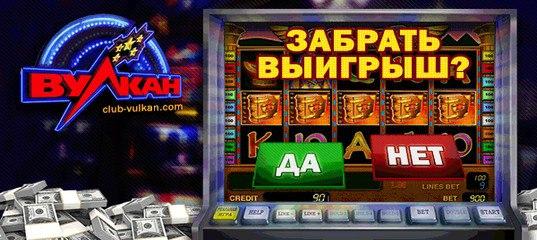Казино спрут клубный покер гостиница казино в савонлинне