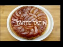 Tarte tatin di mele con pasta brisée Delicious French apple pie with brisée pastry