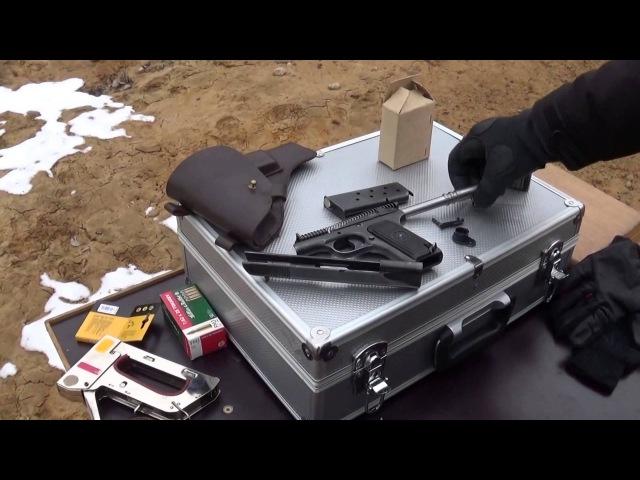 20 Пистолет ТТ Тульский Токарев
