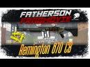 Warface FM - Remington 870 CB - АНТИКЕМПЕР - в погоне за мосбергом моменты с стрима