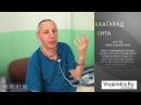 2017-02-25 - БГ 6.1-10 - Диктат ума или диктат Параматмы (Маяпур)