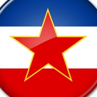 Логотип группа Балканск!й Экспресс
