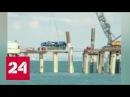 Из упавшего в море автобуса спасены 24 человека, 14 погибли