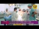 3D печать в хирургии уникальные операции сделали первым пациентам