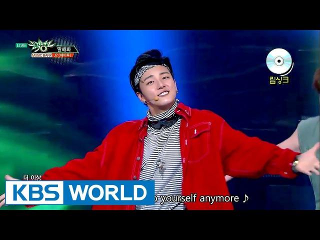 J2 (Yoon SiyoonHong Kyungmin) - Say it   제이투 (윤시윤54861;경민) - 말해봐 [Music Bank Special Stage/2017.06.02]