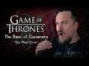 Game of Thrones - The Rains of Castamere (Epic Metal Cover by Skar Productions)
