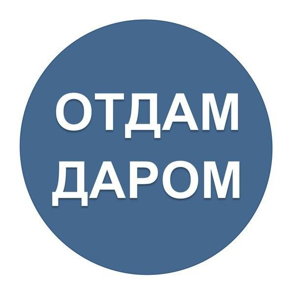 Картинка с надписью обмен