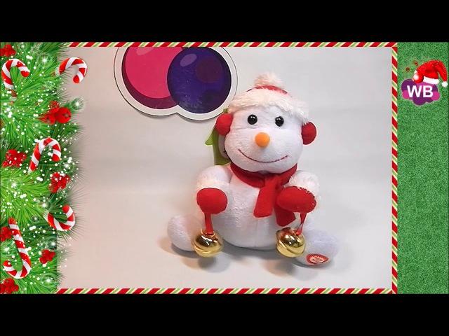 Снеговик Джек, Lapa House