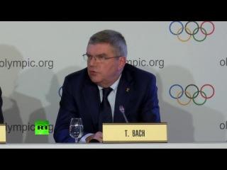 Прямая трансляция пресс-конференции главы МОК Томаса Баха по Олимпийским играм-2018 в Пхенчхане.