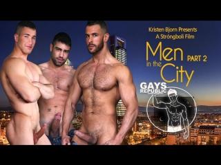Full movie men in the city 2