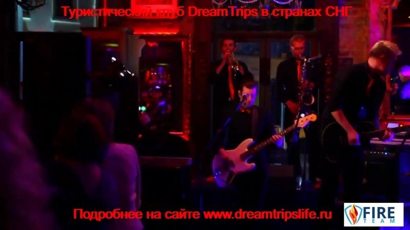 DreamTrips_(Drim_Trips)_tyristicheskii_klyb._Kratkaya_prezentaciya_2018_(na_rysskom).mp4