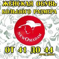 205857eeb Женская обувь больших размеров от 40 до 44 | ВКонтакте