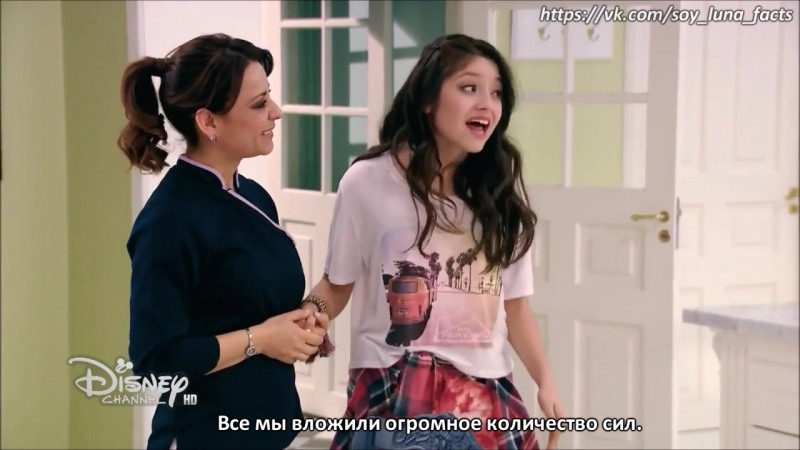 «Soy Luna 2» - перевод разговора Луны с родителями (22 серия).