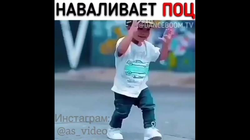 As video Bi ljO