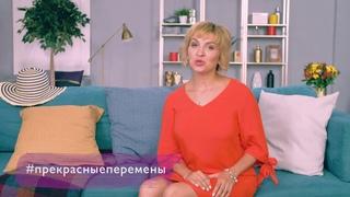 Обзор каталога 11/2018 Oriflame (официальный обзор России)