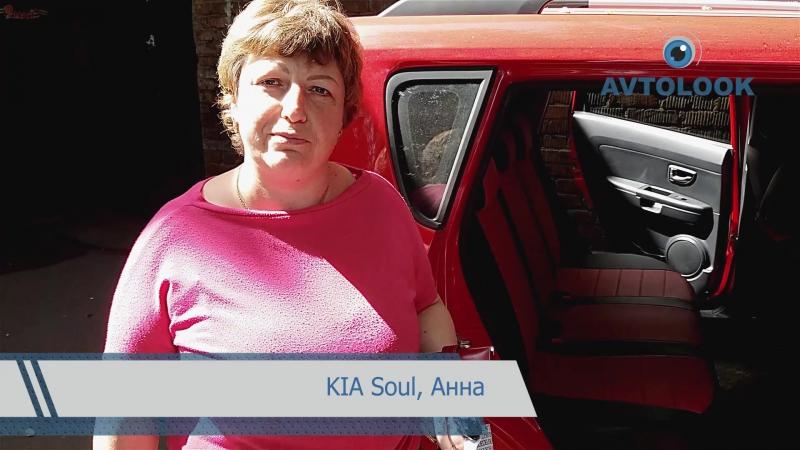 Чехлы KIA Soul AVTOLOOK (3)