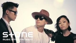 다이나믹 듀오 (Dynamic Duo), 박정현 (LENA PARK) - 싱숭생숭 (SsSs) MV