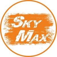 Логотип SkyMax (Скаймакс) батутный центр / Тюмень