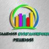 Бухгалтерские услуги. Омск