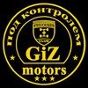 Giz motors клубный сервис Kia Sorento