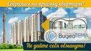 Рекламный ролик Создание видеороликов Изготовление видеороликов City Prof