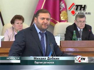 - Губернатор обратился в СБУ из-за провала оборонных программ депутатами облсовета